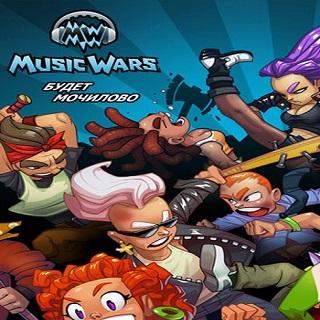 Music Wars