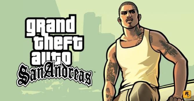 GTA San Andreas კოდები